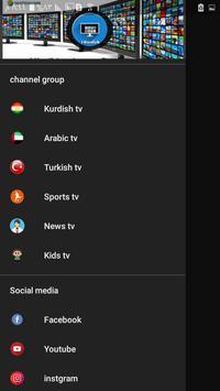 i-Kurdish screenshot 1