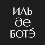 ИЛЬ ДЕ БОТЭ - магазин косметики и парфюмерии APK