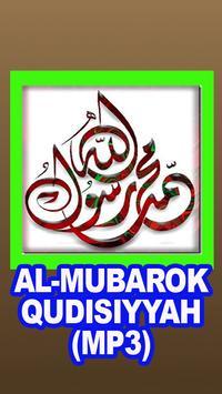 Almubarok Qudsiyyah poster