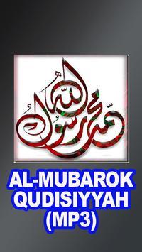 Almubarok Qudsiyyah screenshot 1