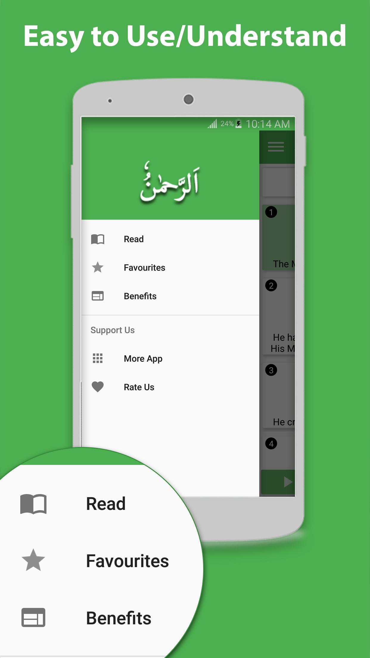 Surah Rahman Urdu for Android - APK Download