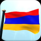 Armenia Flag 3D Free Wallpaper icon