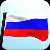 Russia Flag 3D Free Wallpaper icon