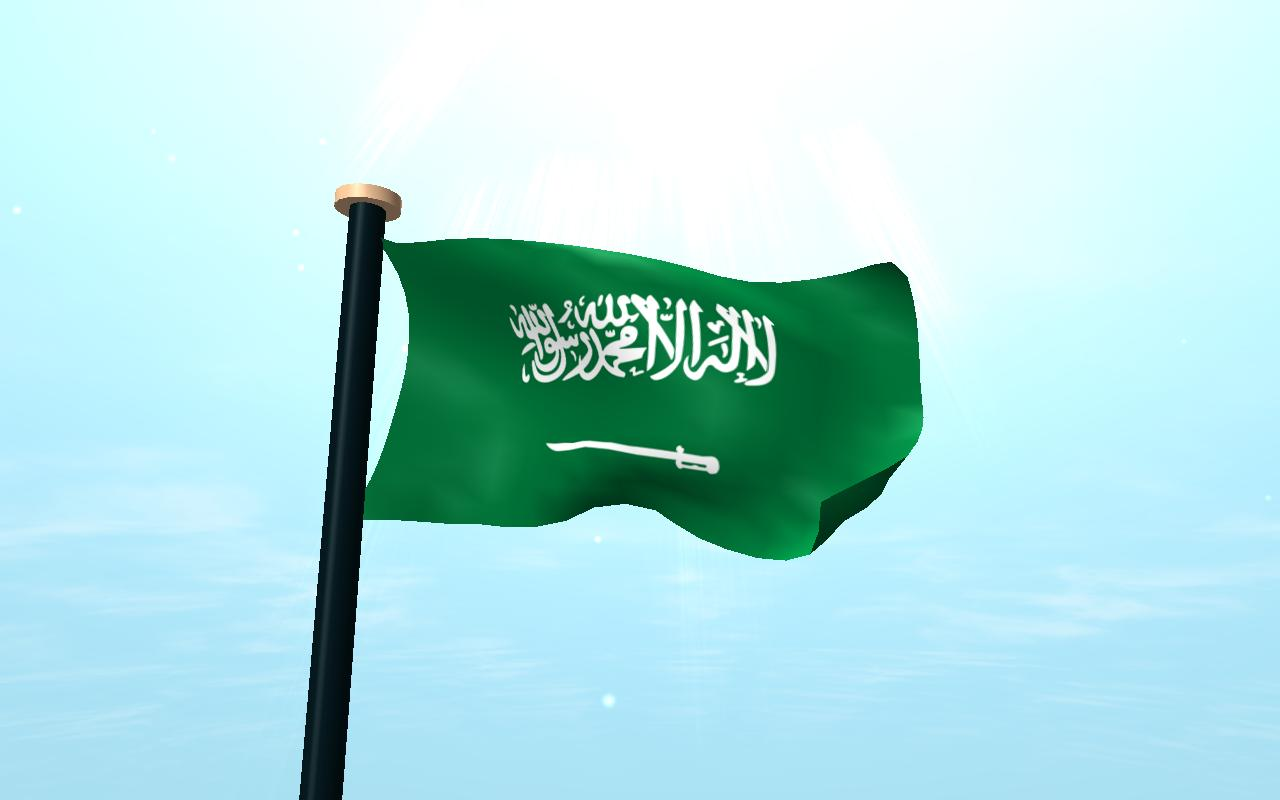 Most used dating app in saudi arabia