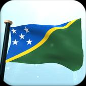 Solomon Islands Flag 3D Free icon