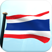 Thailand Flag 3D Free icon