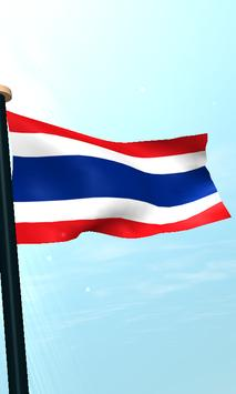 Thailand Flag 3D Free apk screenshot