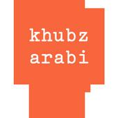 Khubz Arabi - خبز عربي icon