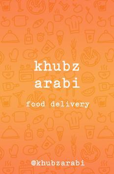 Khubz Arabi - خبز عربي poster