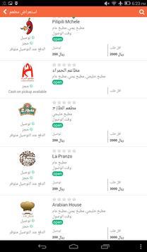Khubz Arabi - خبز عربي screenshot 3