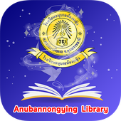 Anubannongying Library icon