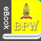 BPW eBook icon