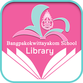 Bangpakokwittayakom School Library icon