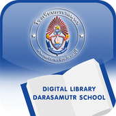 DSLIBRARY icon