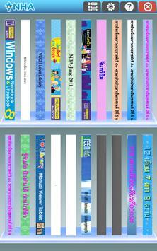 NHA eBook apk screenshot