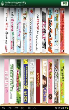 SBP Library apk screenshot
