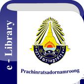 Prachinratsadornamroong e-Library icon