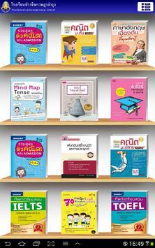 Prachinratsadornamroong e-Library poster