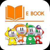 DLT-ebook icon