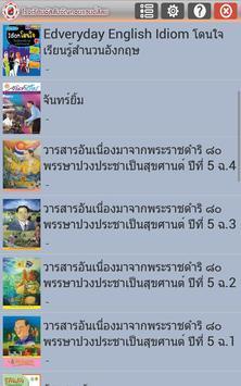 Assumption Convent eBook apk screenshot