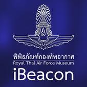 iBEACON พิพิธภัณฑ์กองทัพอากาศ icon