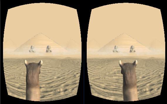 구몬 피라미드의 비밀 VR screenshot 1