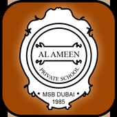 Al Ameen Private School icon
