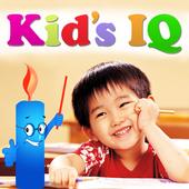Kids IQ icon