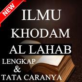 ILMU KHODAM AL LAHAB TERLENGKAP icon