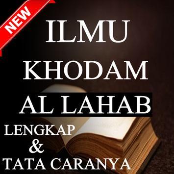 ILMU KHODAM AL LAHAB TERLENGKAP screenshot 1