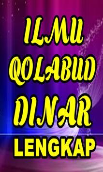 Ilmu Qolabud Dinar Terlengkap screenshot 1