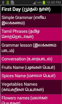 Learn English by Tamil in 30 screenshot 1
