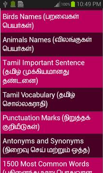 Learn English by Tamil in 30 screenshot 2