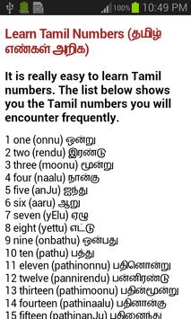 Learn English by Tamil in 30 screenshot 4