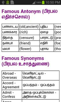 Learn English by Tamil in 30 screenshot 6
