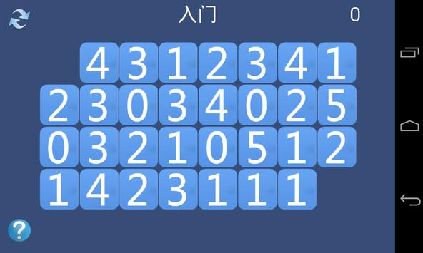 Apps连连看 screenshot 4