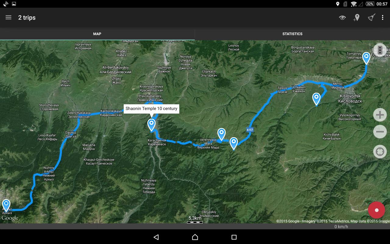 geo tracker gps tracker apk download free travel. Black Bedroom Furniture Sets. Home Design Ideas