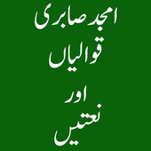 Amjad Sabri Qawwali and Naats icon
