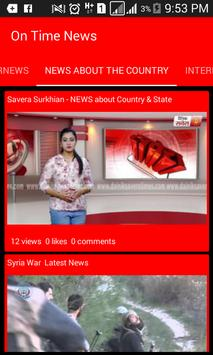 On Time News screenshot 2