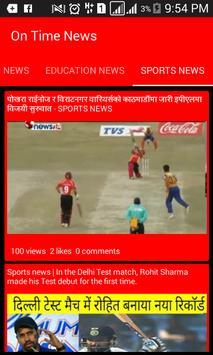 On Time News screenshot 6
