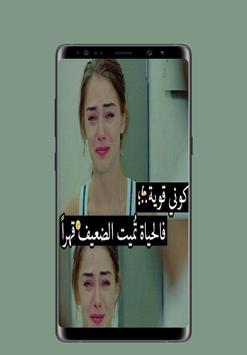 كيف أنساك screenshot 11