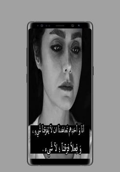 كيف أنساك screenshot 18