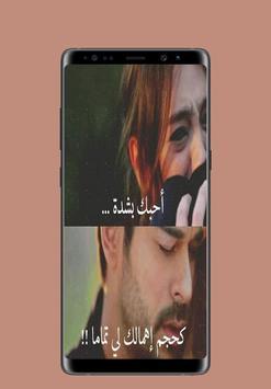 كيف أنساك screenshot 7