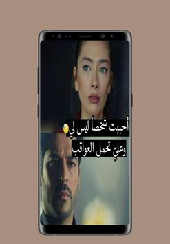 كيف أنساك screenshot 8