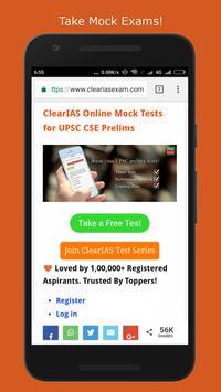 ClearIAS screenshot 2