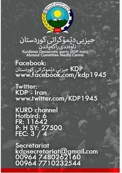 KDP Media Center apk screenshot