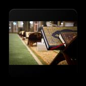 Buku fiqih imam syafii icon
