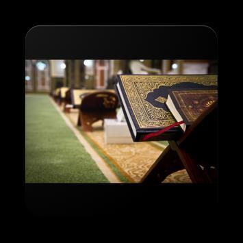 Buku fiqih imam syafii poster