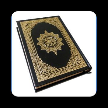 Buku fiqih imam syafii screenshot 1