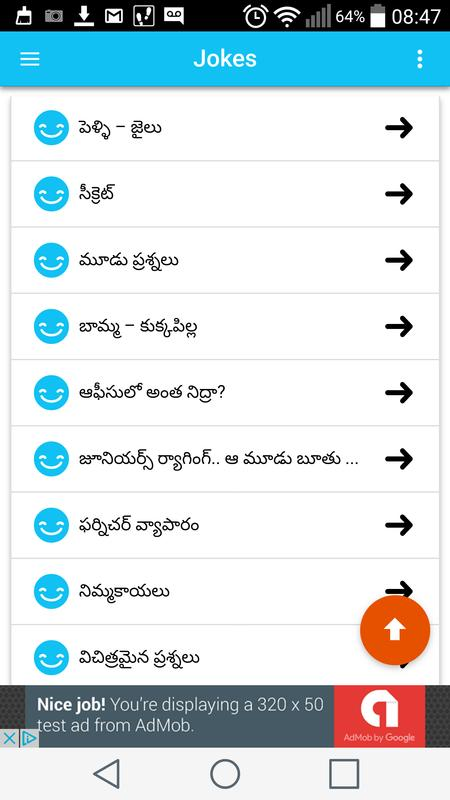 Telugu Jokes And Quotes For Android Apk Download